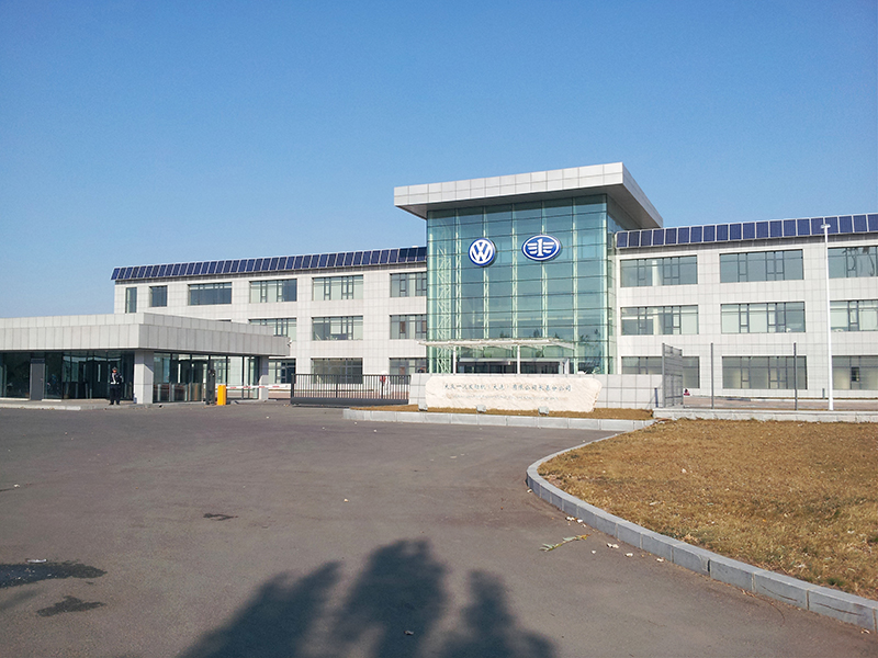 Volkswagen FAW Engine Co., Ltd, Dalian Branch