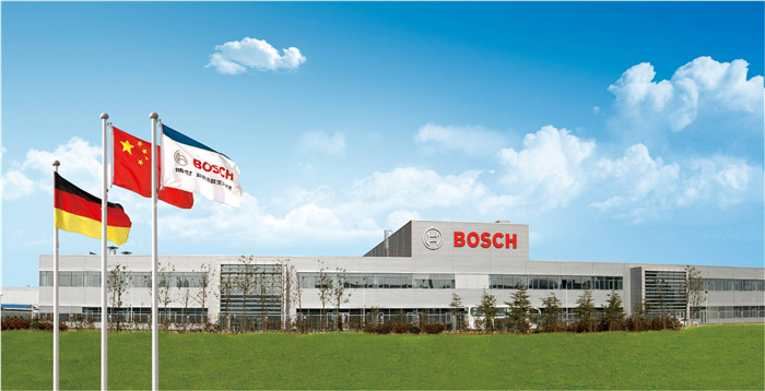 Bosch Automotive Products (Nanjing) Co., Ltd